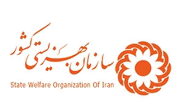 دیدار رییس سازمان بهزیستی شهر تهران از پایگاه چهارراه سیروس جمعیت خیریه تولد دوباره